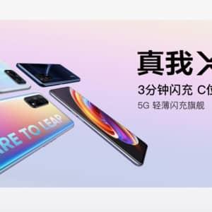 Realme X7 Pro/メモリ8GB(Dimensity 1000+)の実機AnTuTuベンチマークスコア