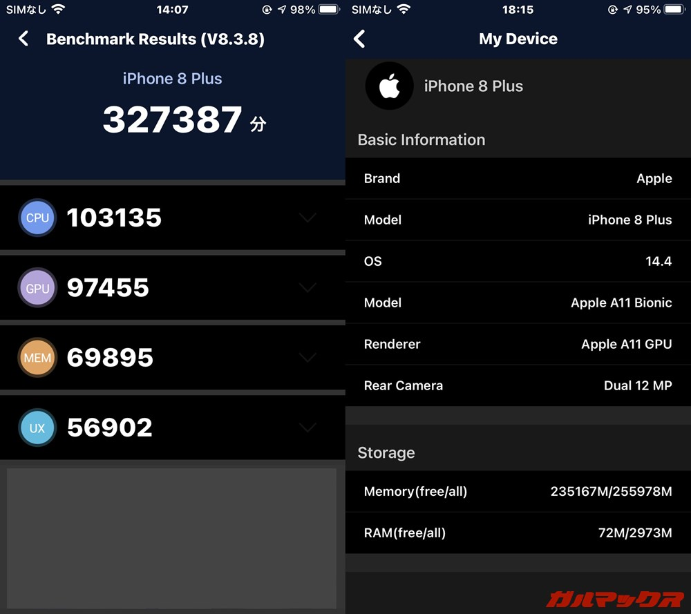 iPhone 8 Plus(iOS 14.4)実機AnTuTuベンチマークスコアは総合が327387点、GPU性能が97455点。