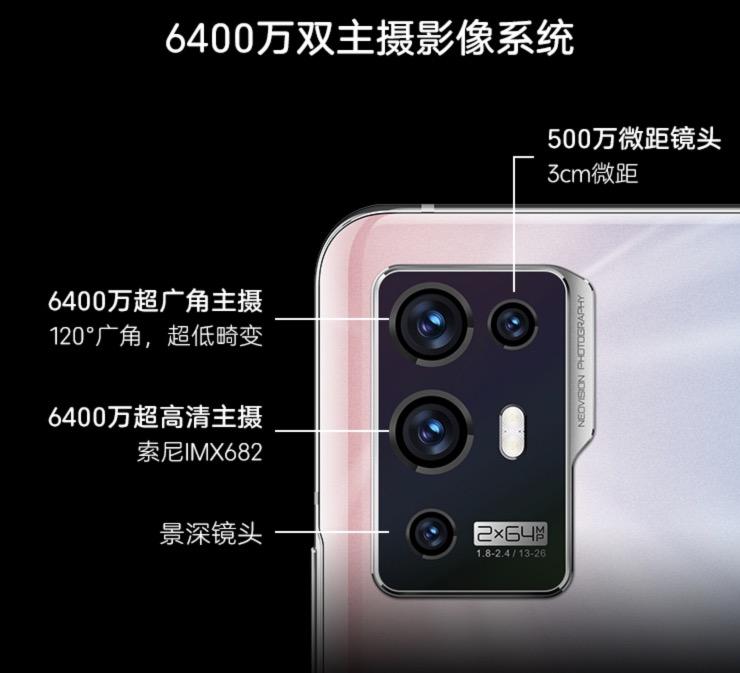 Axon30 Pro 5G