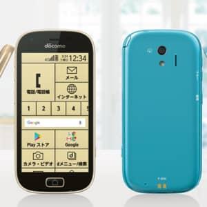 らくらくスマートフォン me F-03K/メモリ2GB(Snapdragon 625)の実機AnTuTuベンチマークスコア