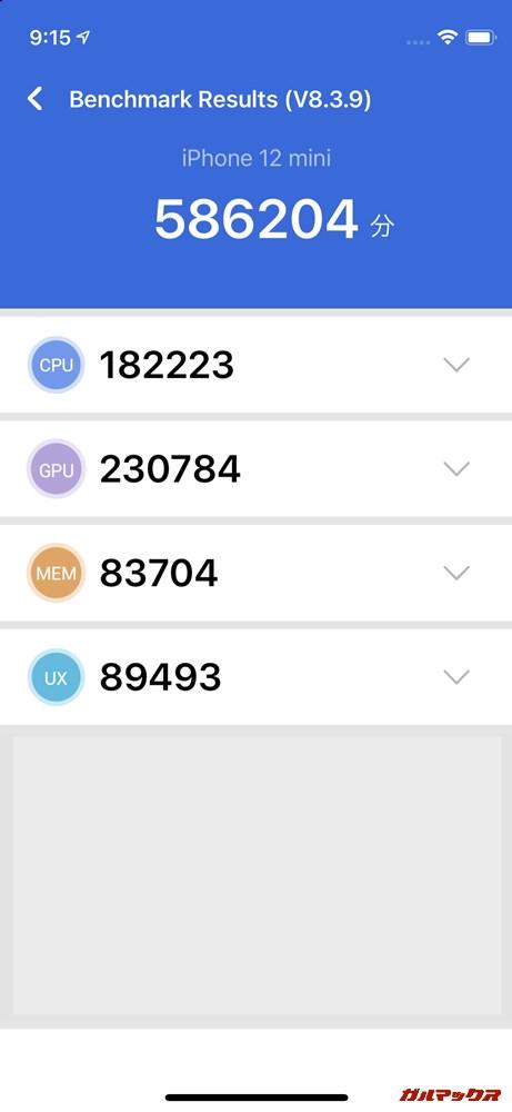 iPhone 12 mini(iOS 14.4.1)実機AnTuTuベンチマークスコアは総合が586204点、GPU性能が230784点。
