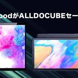 BanggoodがALLDOCUBEのタブレットセールを開催。人気のiPlayシリーズも対象