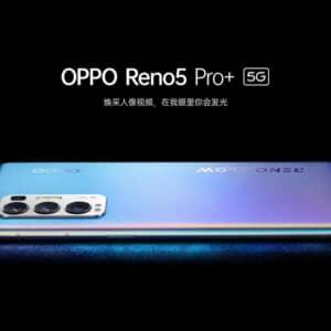 OPPO Reno5 Pro+/メモリ12GB(Snapdragon 865)の実機AnTuTuベンチマークスコア