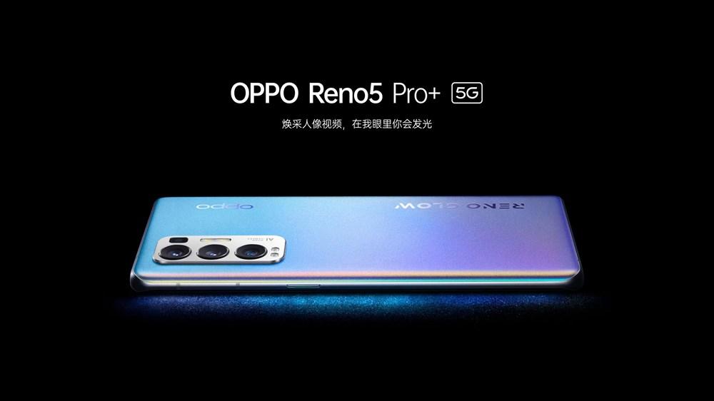 OPPO Reno5 Pro+/メモリ12GB
