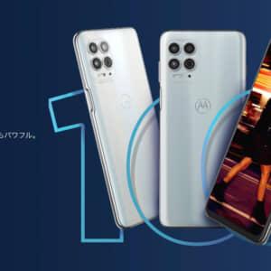 「moto g100(国内版)」発表!Snapdragon 870搭載で58,800円!発売日は5月28日!