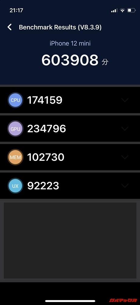 iPhone 12 mini(iOS 14.4.2)実機AnTuTuベンチマークスコアは総合が603908点、GPU性能が234796点。