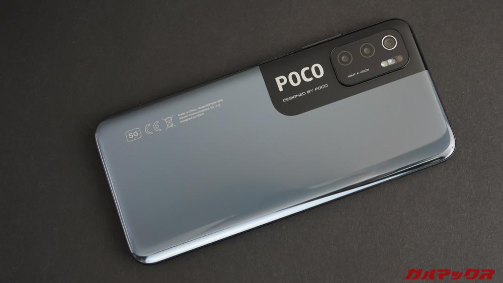 POCO M3 Pro 5G