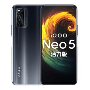 Vivo iQOO Neo5 lite(活力版)のスペック・対応バンドまとめ
