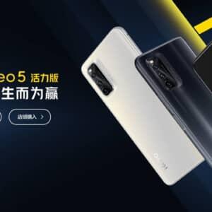 Vivo「iQOO Neo5 lite(活力版)」発表!144Hz表示対応+Snapdragon 870搭載で約3.9万円!