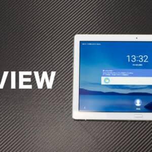 Lenovo Tab P10のレビュー!ガラスを用いた高い質感が魅力のタブレット