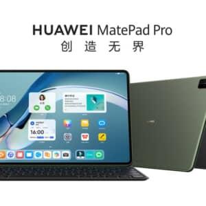 HUAWEI「MatePad Pro 12.6」「MatePad Pro 10.8」発表!HarmonyOS 2搭載タブレット!