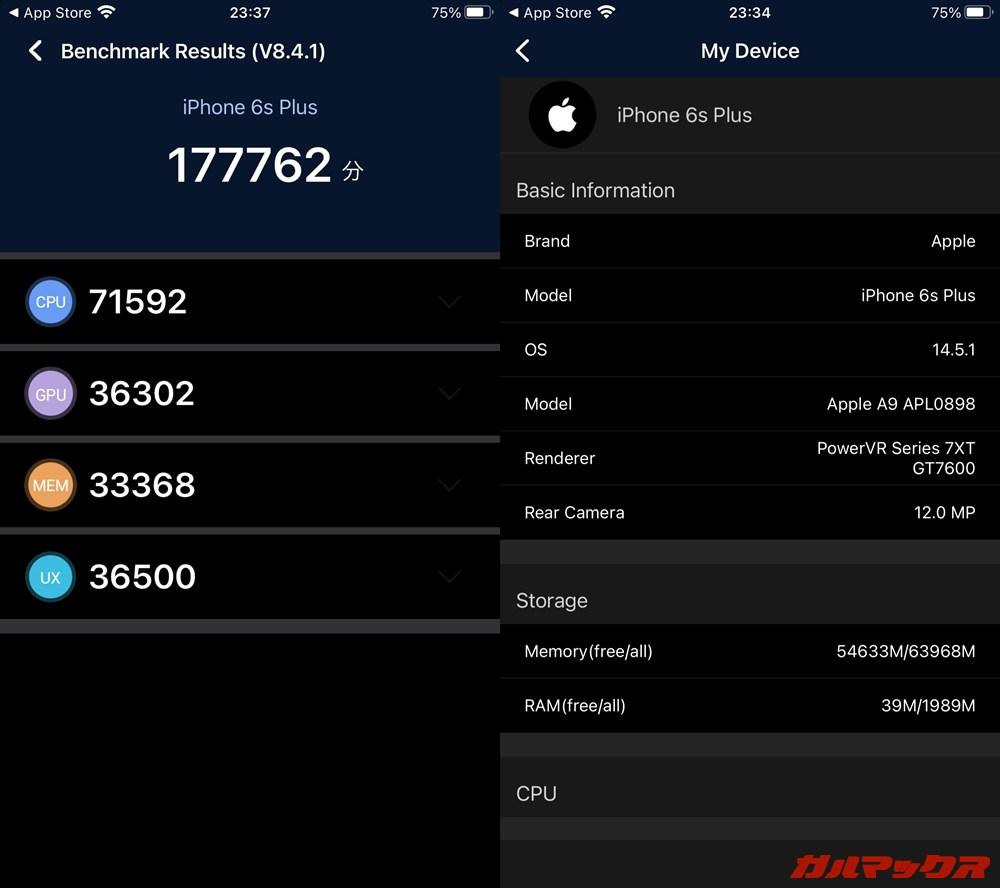 iPhone 6s Plus(iOS 14.5.1)実機AnTuTuベンチマークスコアは総合が177762点、GPU性能が36302点。