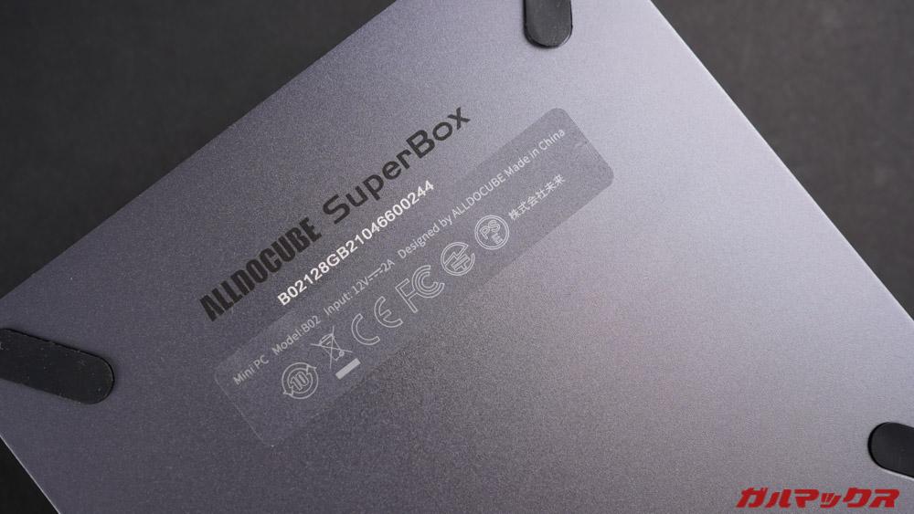 ALLDOCUBE SuperBox