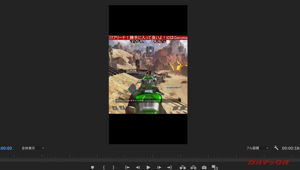 YouTube short Premiere Pro