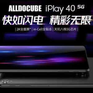 タブレットも5G。ALLDOCUBE iPlay 40 5G発表