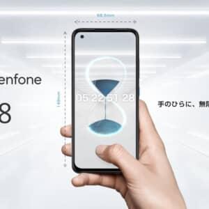 うぉ、これFeliCa対応じゃね?国内版「Zenfone8」が8月18日11時に発表