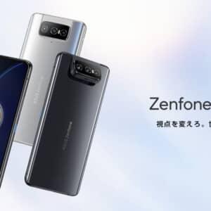 パワーアップ!ASUSが日本版「Zenfone 8 Flip」を発表!Snapdragon 888搭載!