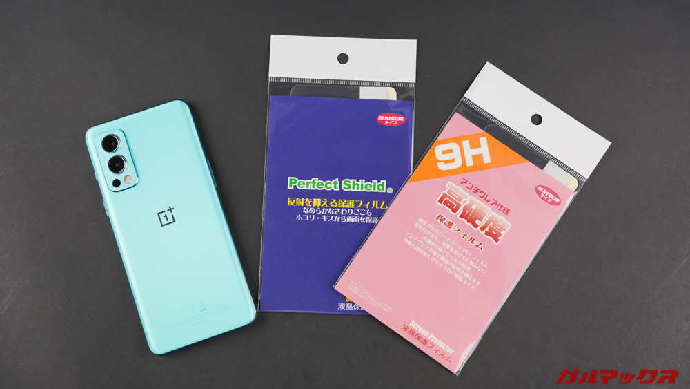 OnePlus Nord 2 5G