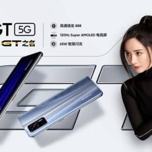 Realme GT 5G/メモリ8GB(Snapdragon 888)の実機AnTuTuベンチマークスコア
