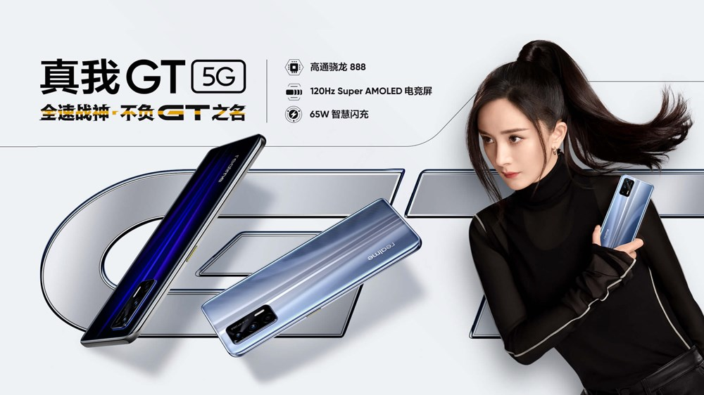 Realme GT 5G/メモリ8GB