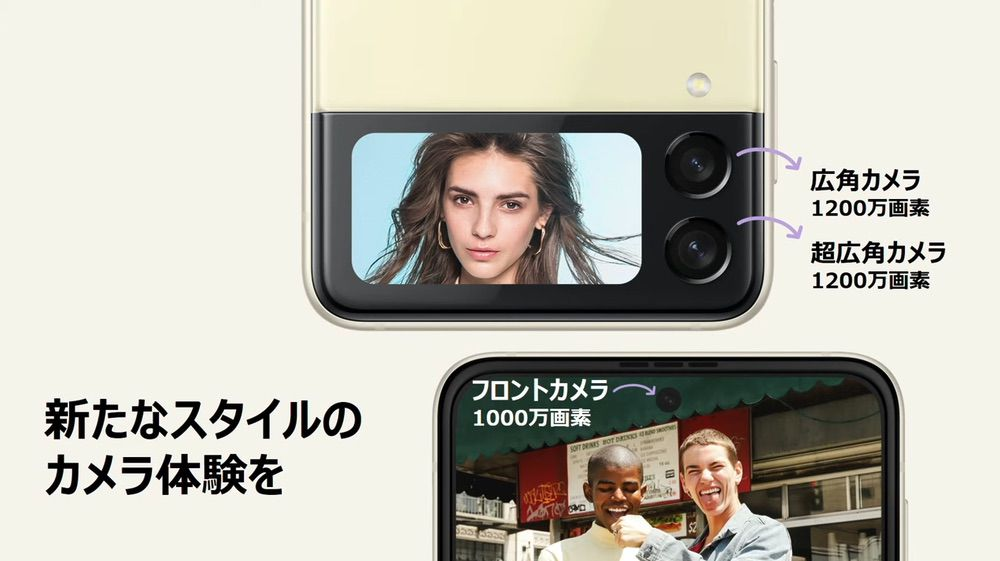 Galaxy ZFlip3 5G