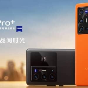 「Vivo X70シリーズ」発表!全モデルがZEISS監修カメラを採用!発売日は9月頃