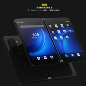 折り畳みスマホ!Microsoft「Surface Duo 2」発表!日本でも2022年前半に発売予定!