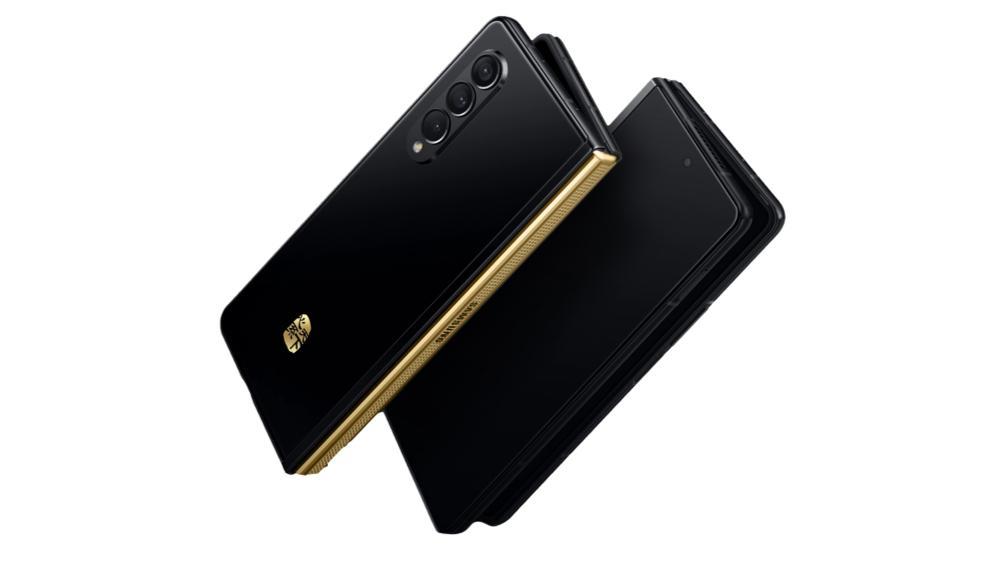 Samsung W22 5G