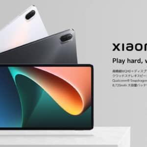 Xiaomi Pad 5が日本上陸!120Hzディスプレイにスナドラ860搭載のハイエンドタブレット!